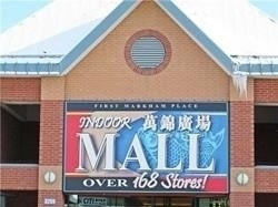 3255 Highway 7, Markham, Ontario L3R3P3, ,Commercial/Retail,For Sale,Highway 7,N4853840